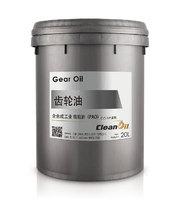 齿轮油(PAO)